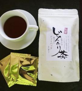 お茶パック001