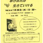 柴田くん011